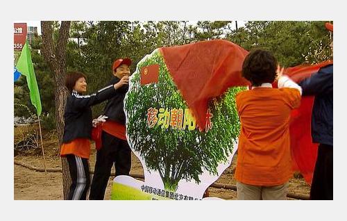 Puiden istutuskampanja Kiinassa. Kuva: Luxian Production Oy.